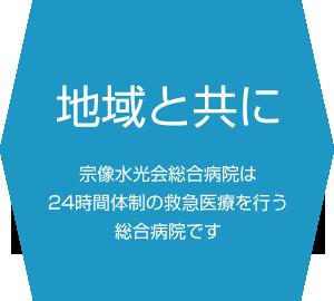 者 福津 感染 市 コロナ